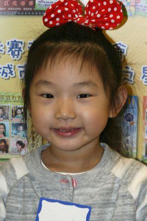 K-638 Daphne Zhang