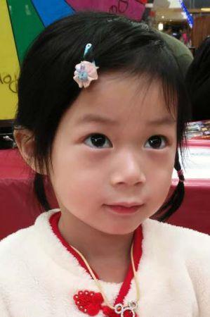 K-643 Ella Chung