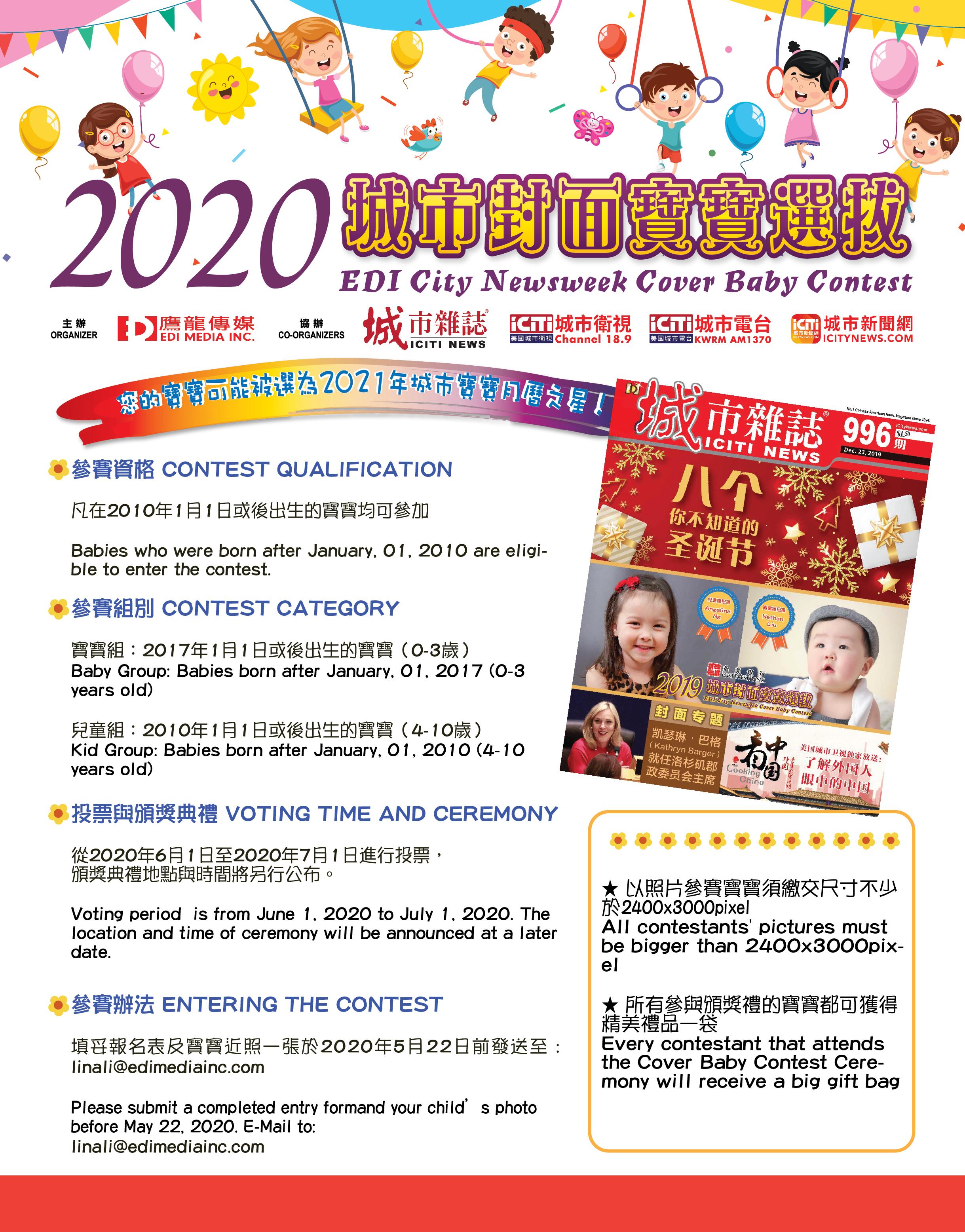 WeChat Image_20190402102538
