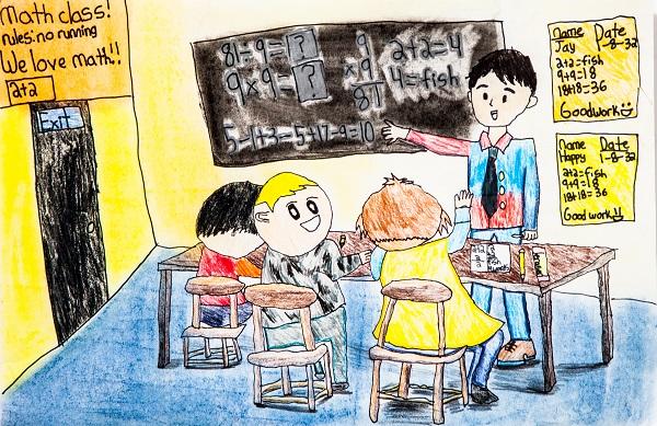 Math Class Aaron Tu 9歲