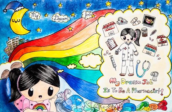 I dream to be a pharmacist Carol Zhang 10歲