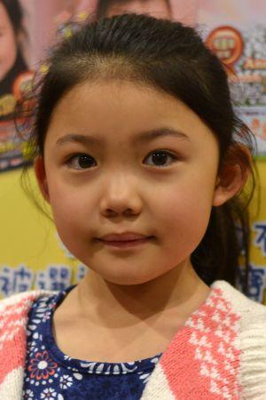 K-602 Abbie Zhao