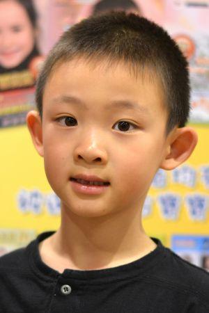 K-640 Diego Zhou